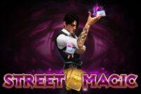 ストリートマジック(Street Magic)