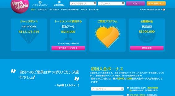 ウェブサイトのスクリーンショット