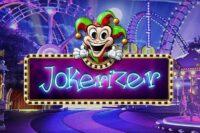 ジョーカーライザー(Jokerizer)