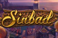 シンドバッド(Sinbad)