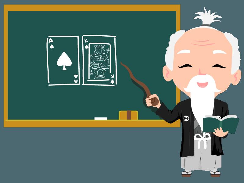 カジノゲームを教えるたろ爺