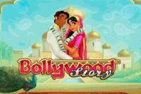 ボリウッドストーリー(Bollywood Story)
