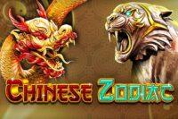 チャイニーズゾアディック(Chinese Zoadic)