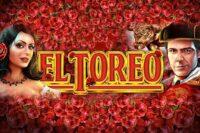 エルトレオ(El Toreo)