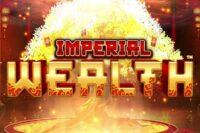 インペリアルウェルス(Imperial Wealth)