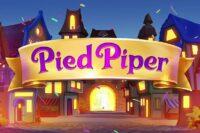 パイドパイパー(Pied Piper)
