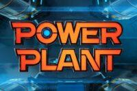 パワープラント(Power Plant)