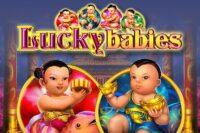 ラッキーベイビーズ(Lucky Babies)