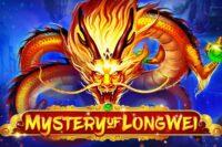 ミステリーオブロングウェイ(Mystery Of Longwei)