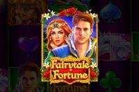 フェアリーテールフォーチュン(Fairytale Fortune)