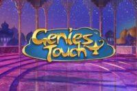 ジーニーズタッチ(Genies Touch)