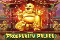 プロスパリティーパラス(Prosperity Palace)