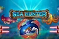 シーハンター(Sea Hunter)